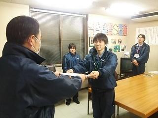 あ__ 1.JPG