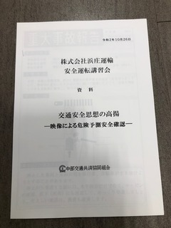 IMG-3545.JPG