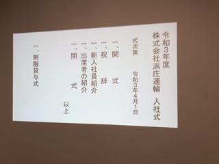 IMG-4092.jpg
