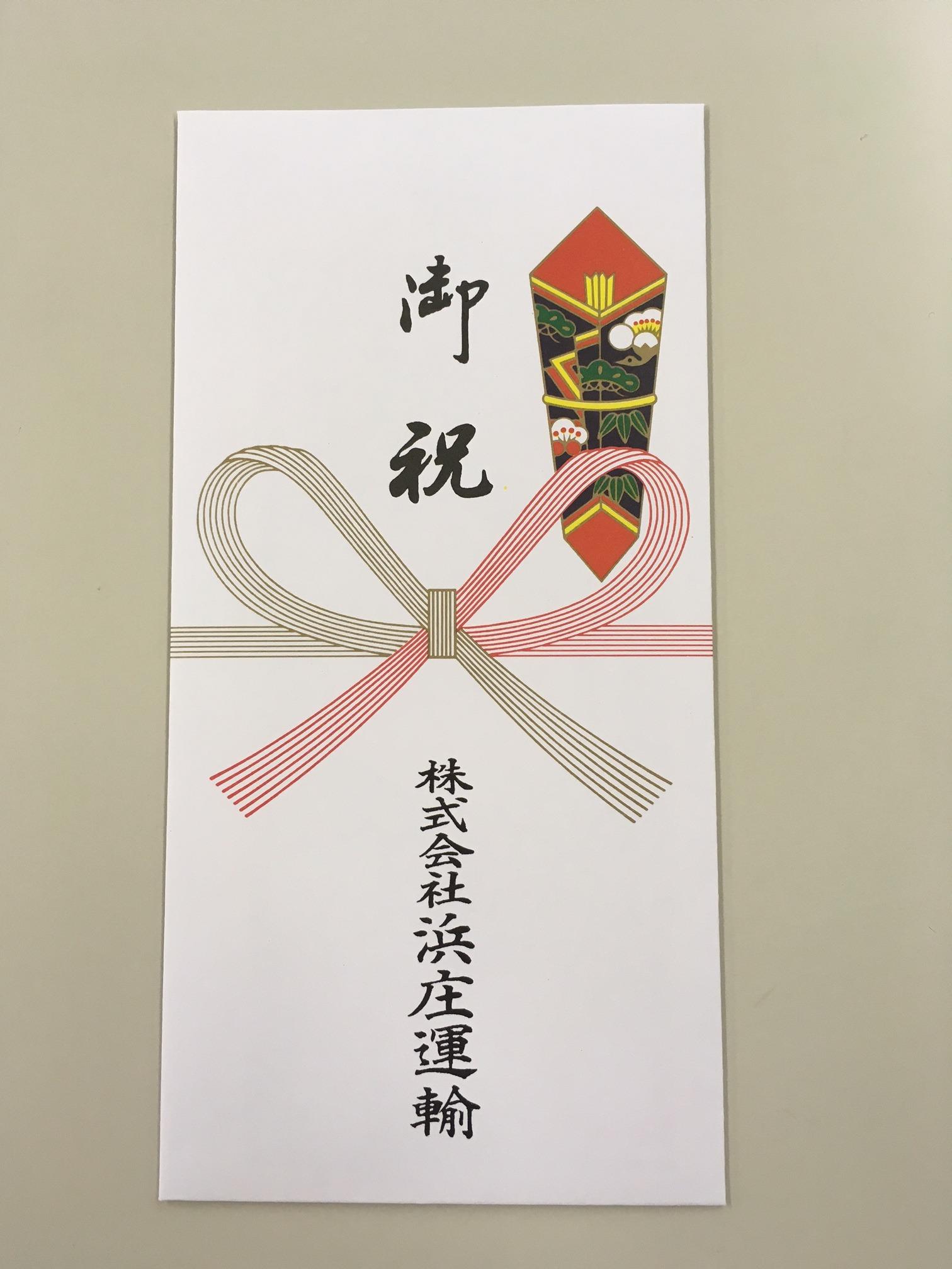 石川県金沢市発★運送会社『浜庄運輸』のブログ