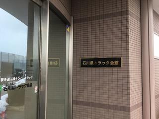 IMG_3771.JPG
